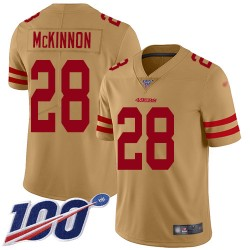 jerick mckinnon jersey